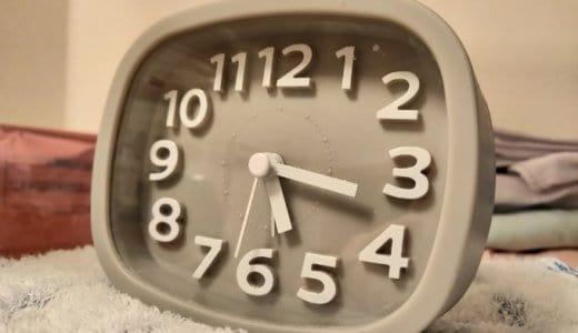 【意識低い系早起き】ダラダラしたかったらむしろ早起きがおすすめな理由