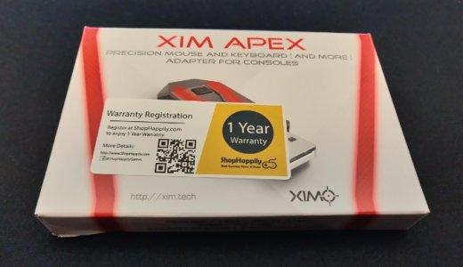 XIM APEX購入!BO4で使ってみた感想と使用デバイスの紹介