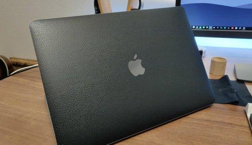 MacBook Proにカバーしたくないからスキンシール貼ってみた