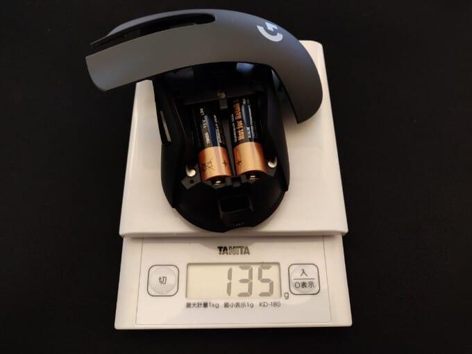 G603 乾電池2本時の重さ135g