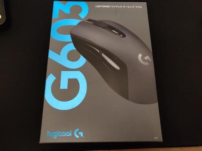 G603 箱