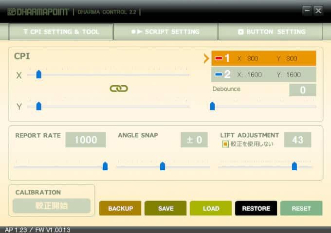 DPTM39 DHARMA CONTROL画面
