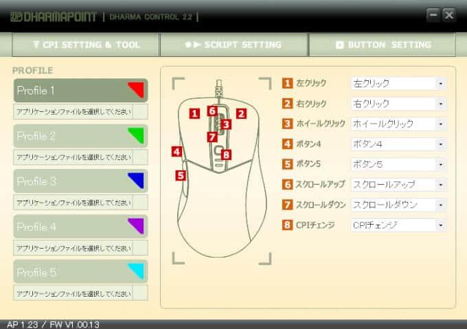 DPTM39 ボタン配置