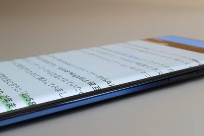 OnePlus 7 Pro エッジディスプレイ
