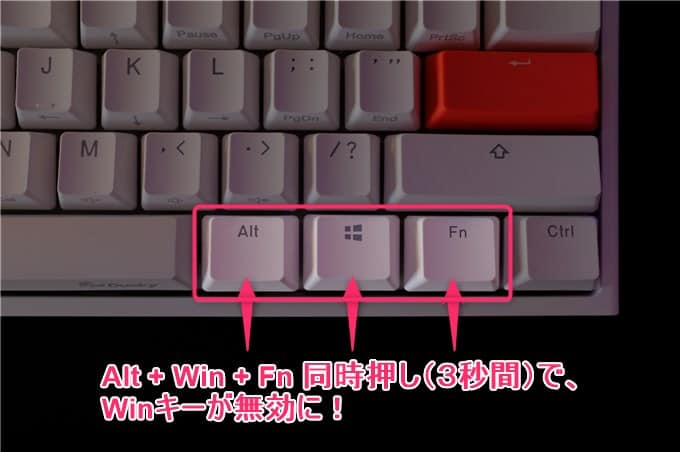 Ducky One 2 Mini winキー無効化