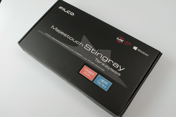 Majestouch Stingray 箱
