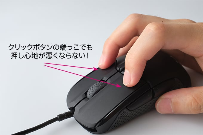SteelSeries Rival310 クリックボタン 押し心地