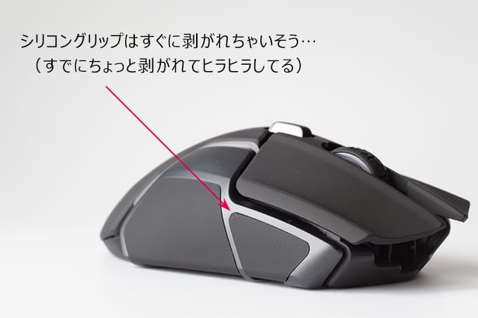 SteelSeries Rival600