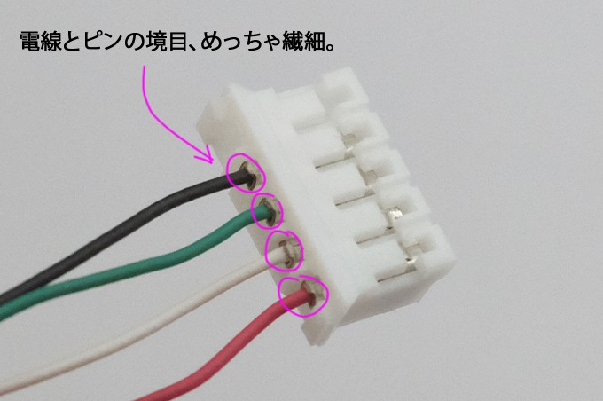 silky cable レビュー