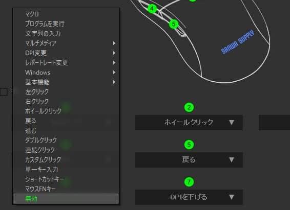 400-MA112 ソフト レビュー