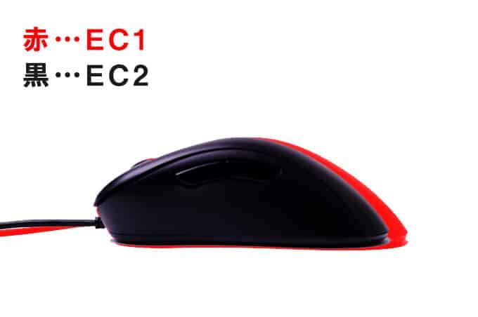 zowie ec1 ec2