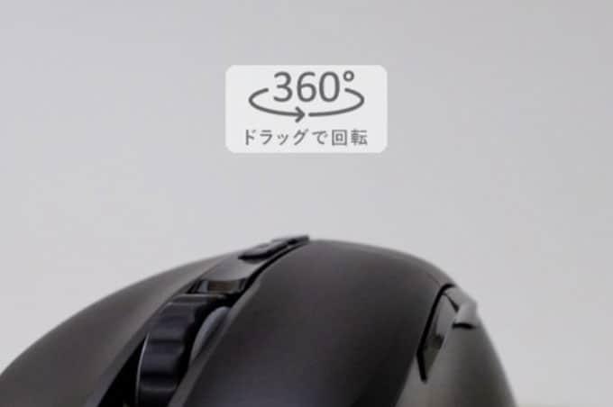 360度 商品 回転 画像 作り方