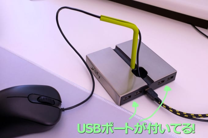 マウスバンジー USBポート付き