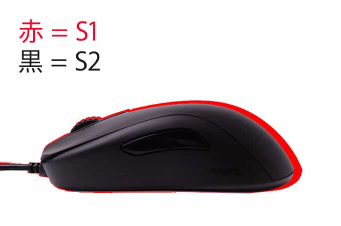 zowie s1 s2 レビュー