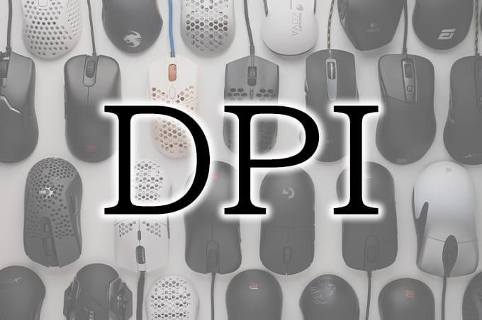 ゲーミング マウス DPI おすすめ
