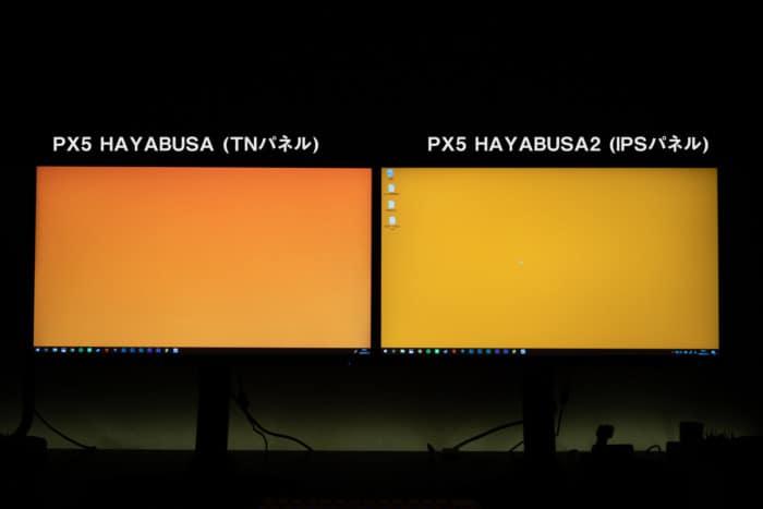 pixio px5 hayabusa2 視野角