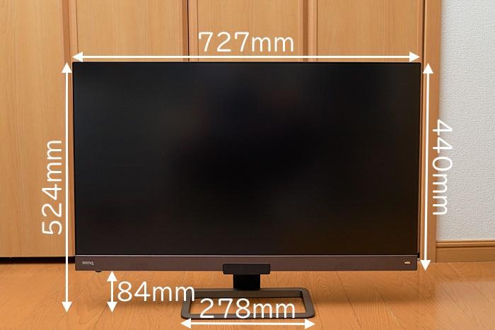 EW3280U レビュー