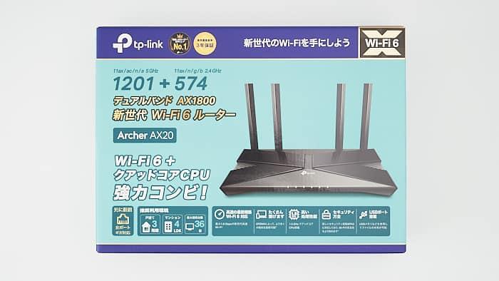 tp link archer ax20 レビュー
