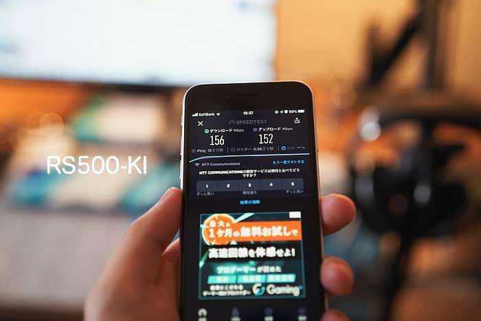 tp link archer ax20 rs500-ki 回線速度テスト 比較