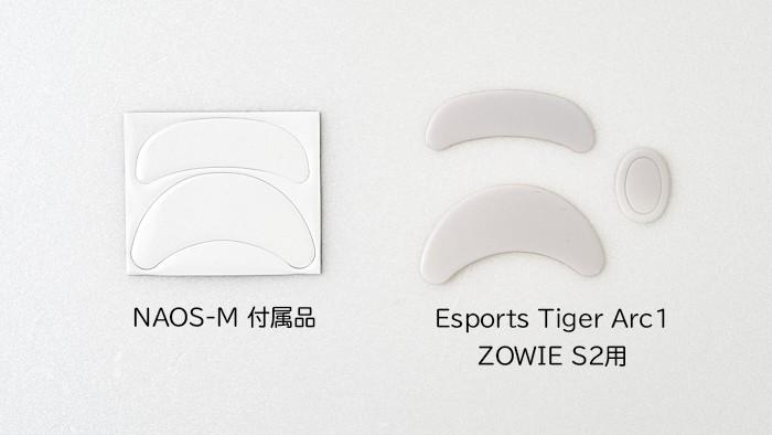 hk gaming naos m esports tiger arc1は使えるのか?