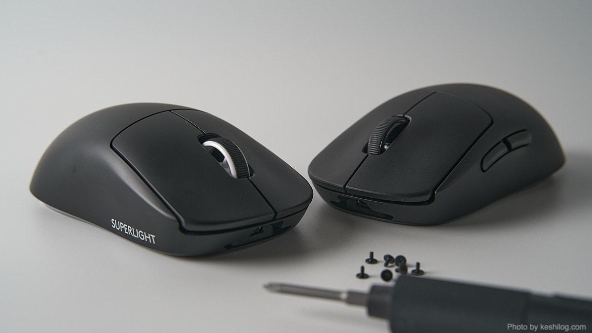 gprowlとpro x wirelessの違いをレビュー