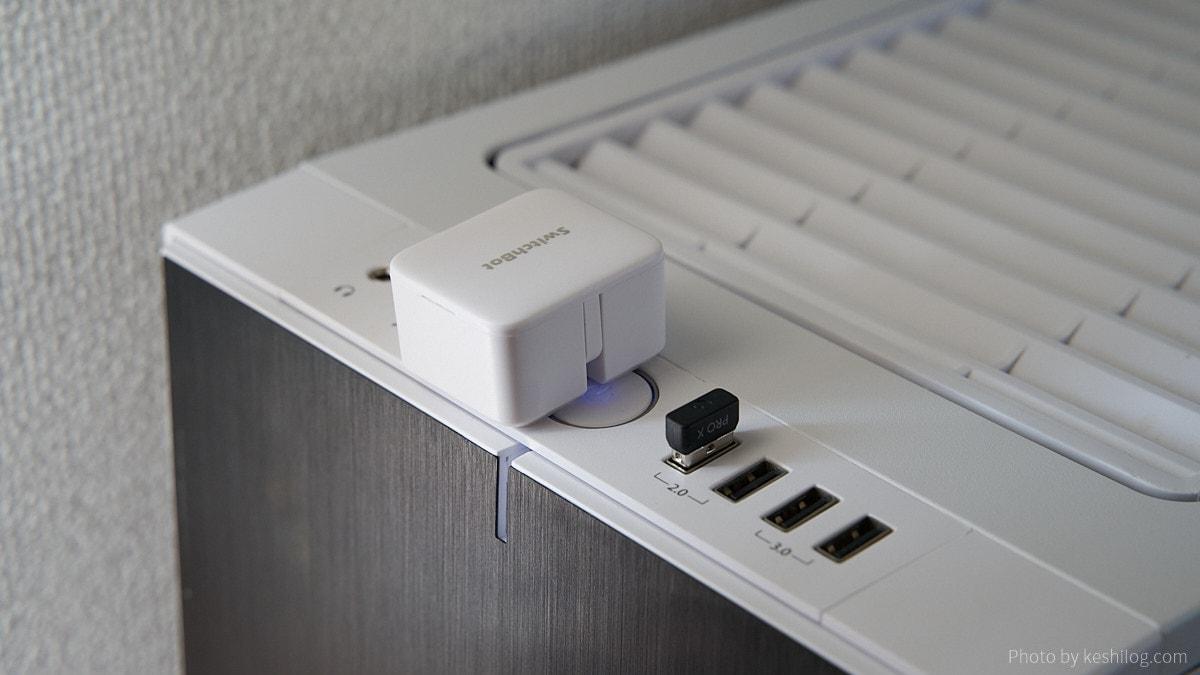 PCの電源ボタンにSwitchBotを施工
