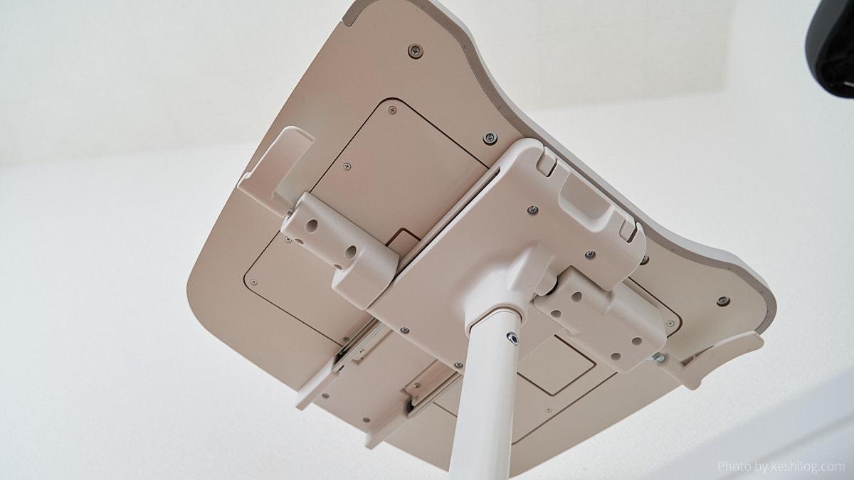 flexispot v9 天板の裏面