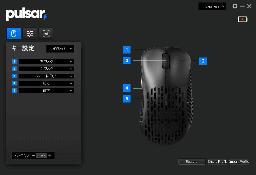 xlite wireless ソフトウェア