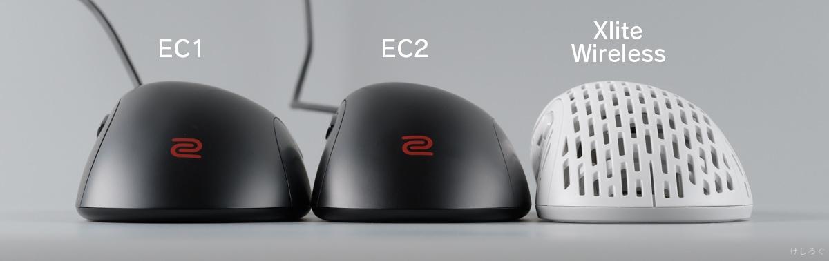 xlite wireless ec1 ec2 比較
