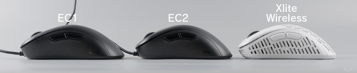 xlite wireless ec2 比較